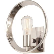 Quoizel UPTR8701IS - Uptown Theater Row Wall Sconce